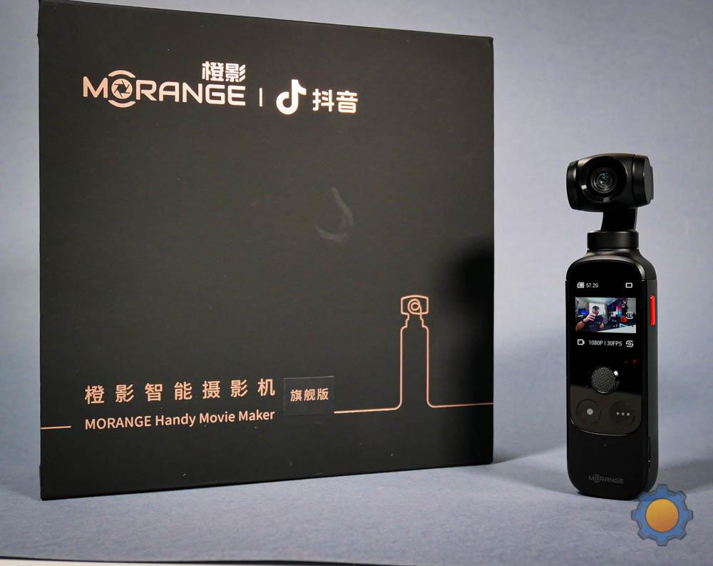 mOrange M1 Pro